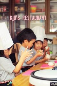 KID'Sレストラン