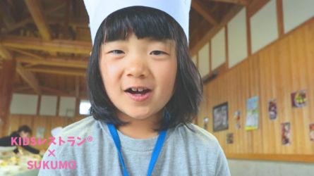 kidsレストラン ,宿毛,高知,苺ママ,キッズレストラン62