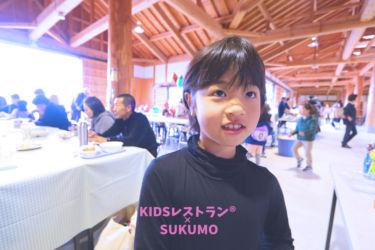 kidsレストラン ,宿毛,高知,苺ママ,キッズレストラン37