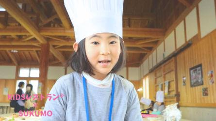 kidsレストラン ,宿毛,高知,苺ママ,キッズレストラン701