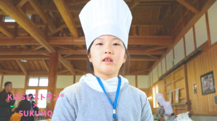 kidsレストラン ,宿毛,高知,苺ママ,キッズレストラン69