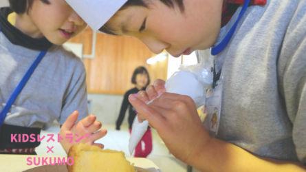 kidsレストラン ,宿毛,高知,苺ママ,キッズレストラン72