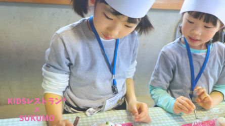 kidsレストラン ,宿毛,高知,苺ママ,キッズレストラン59