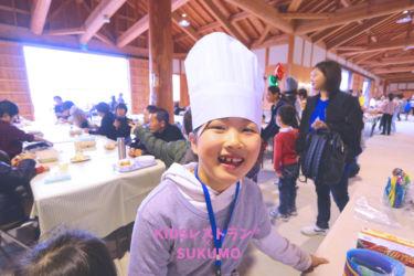 kidsレストラン ,宿毛,高知,苺ママ,キッズレストラン33