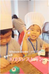 KIDSレストラン,敬老の日,日山ごはんIMG_1484-042