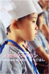 KIDSレストランNAYA工房1IMG_0302-007