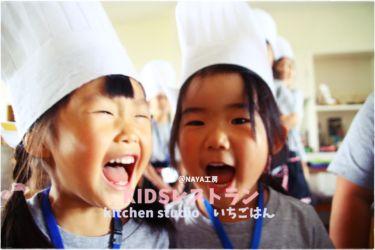 KIDSレストランNAYA工房1IMG_4355-015