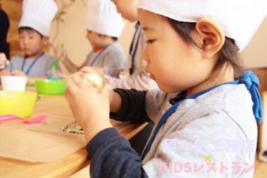 KIDSレストラン,須々木工務店IMG_9827-084