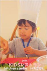 KIDSレストランkotiIMG_0455-049
