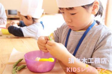 KIDSレストラン,須々木工務店IMG_9840-088