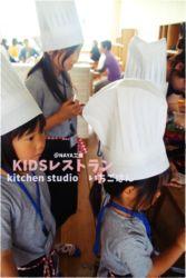 KIDSレストランNAYA工房1IMG_4368-079