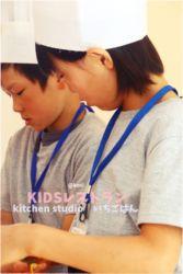KIDSレストランkotiIMG_4489-129