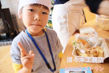KIDSレストラン,須々木工務店IMG_9866-106