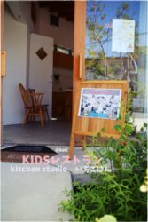 KIDSレストランkotiIMG_4403-123