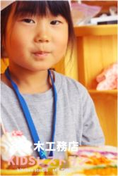 KIDSレストラン,須々木工務店IMG_0641-025