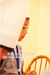 KIDSレストランkotiIMG_4542-143