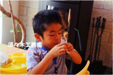 KIDSレストラン,須々木工務店IMG_5767-046