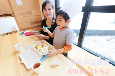 KIDSレストラン,須々木工務店IMG_9926-128
