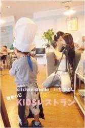 KIDSレストラン,敬老の日,日山ごはんIMG_1514-063