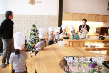 KIDSレストラン,須々木工務店IMG_9769-057
