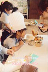 KIDSレストラン,敬老の日,日山ごはんIMG_7475-013