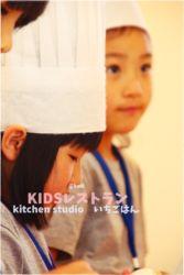 KIDSレストランkotiIMG_4543-144