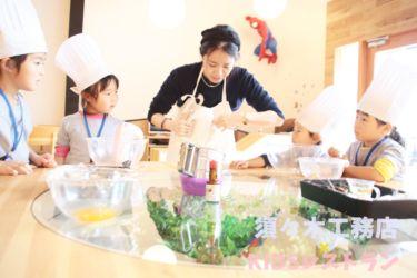 KIDSレストラン,須々木工務店IMG_9779-062