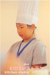 KIDSレストランkotiIMG_0407-012