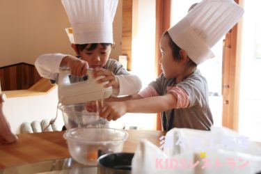 KIDSレストラン,須々木工務店IMG_9627-001