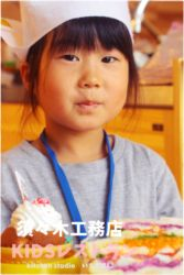 KIDSレストラン,須々木工務店IMG_0640-024