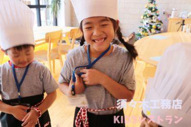 KIDSレストラン,須々木工務店IMG_9898-119