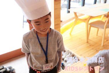 KIDSレストラン,須々木工務店IMG_9902-122