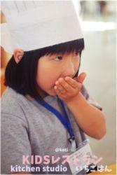 KIDSレストランkotiIMG_0528-099