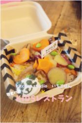 KIDSレストラン,敬老の日,日山ごはんIMG_1491-049