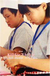 KIDSレストランkotiIMG_4490-130