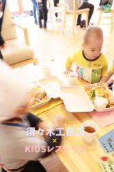 KIDSレストラン,須々木工務店IMG_9923-019