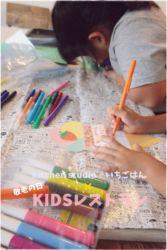 KIDSレストラン,敬老の日,日山ごはんIMG_1488-046