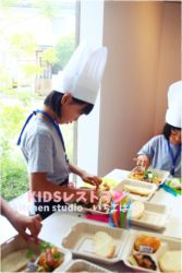 KIDSレストランkotiIMG_4522-136