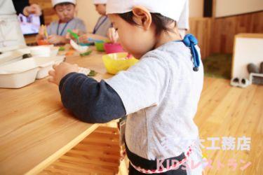 KIDSレストラン,須々木工務店IMG_9848-095