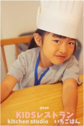 KIDSレストランkotiIMG_0506-082