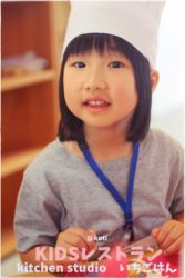 KIDSレストランkotiIMG_0513-088