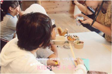 KIDSレストラン,敬老の日,日山ごはんIMG_7474-045