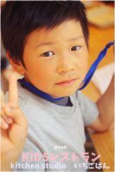 KIDSレストランkotiIMG_0504-080