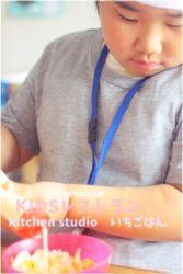 KIDSレストランNAYA工房1IMG_0311-016