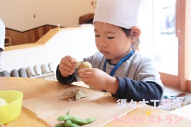 KIDSレストラン,須々木工務店IMG_9826-083