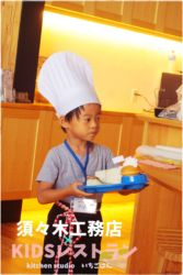 KIDSレストラン,須々木工務店IMG_0728-047