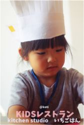 KIDSレストランkotiIMG_0525-096