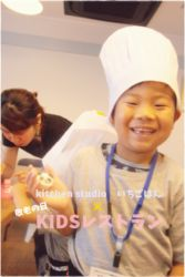 KIDSレストラン,敬老の日,日山ごはんIMG_1481-039