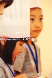 KIDSレストランkotiIMG_4543-063