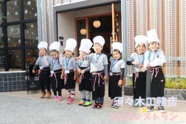 KIDSレストラン,須々木工務店IMG_9720-038